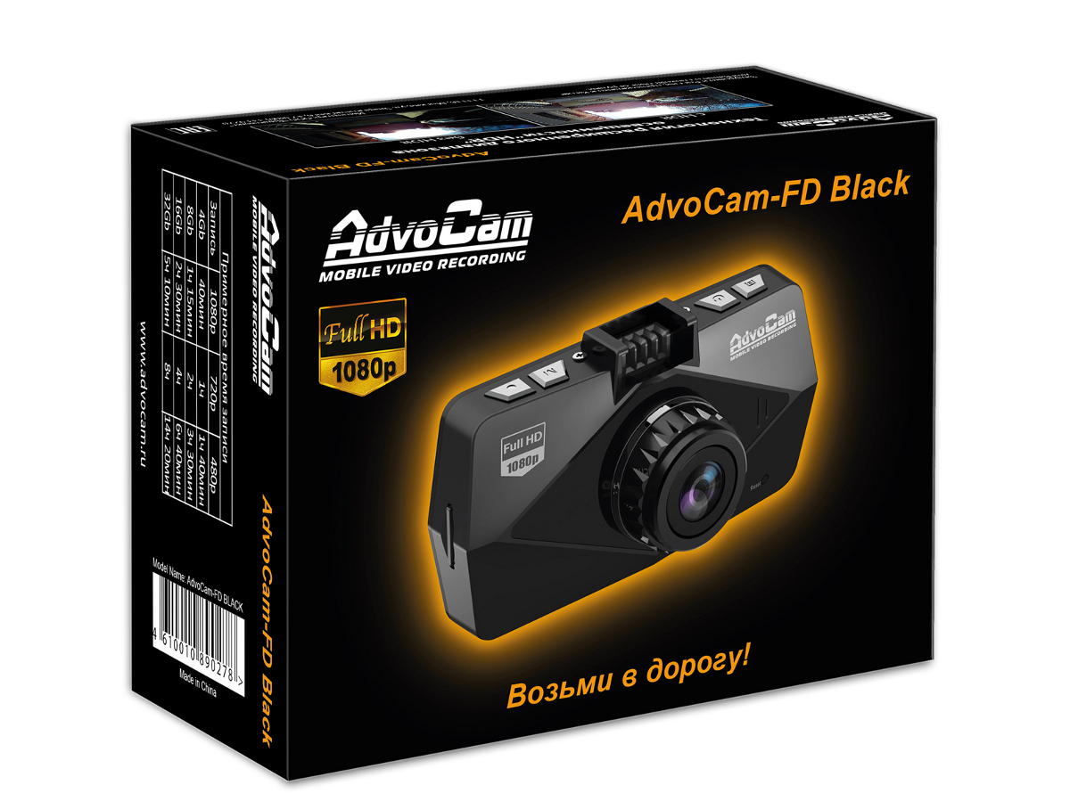 Advocam fd black видеорегистратор цена