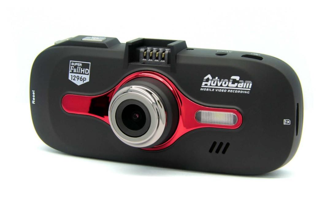 Как правильно пользоваться видеорегистратором advocam fd5 profi навигатор с видеорегистратором 5550